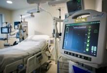 Cachoeira registra a primeira morte por coronavírus